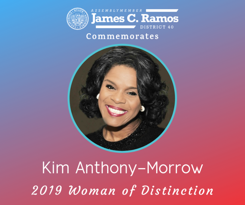 Woman of Distinction, Kim Anthony-Morrow